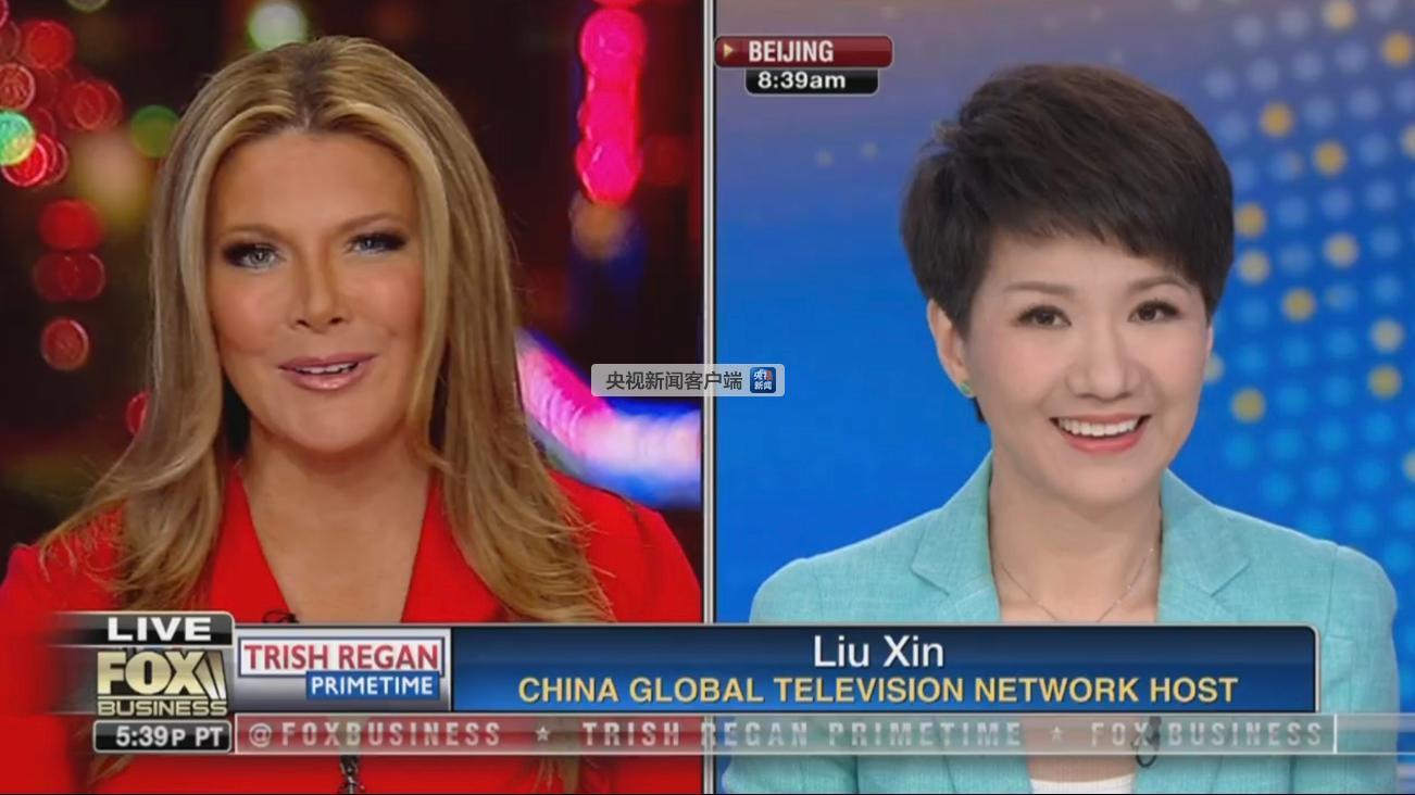 """中美女主播""""跨海对话""""结束,CGTN主持人:欢迎崔西来中国看看"""