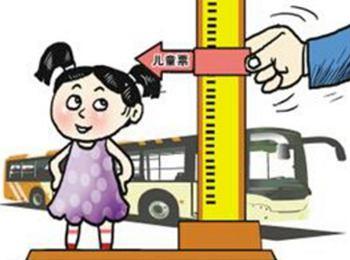 沪苏浙皖消保委联手开展长三角景点儿童免票调查