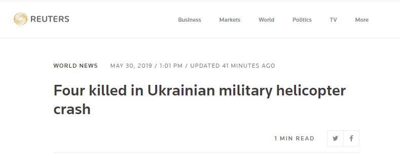 快讯!乌克兰一架军用直升机坠毁,4名飞行员遇难
