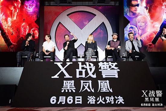 《X战警:黑凤凰》主创中国集结 一美法鲨合体