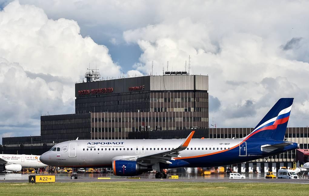 快讯!因灭火系统出故障,空客飞机在俄机场紧急降落