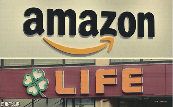 日本亚马逊将开展生鲜配送服务