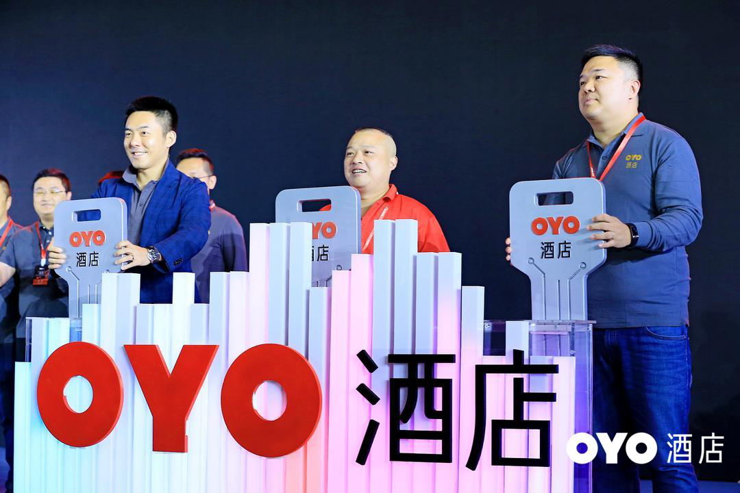 """OYO酒店2.0""战略升级 继续深化精细化运营"