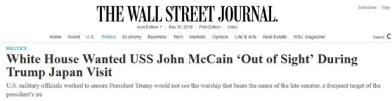 """与麦凯恩不和,特朗普访日连""""麦凯恩""""号驱逐舰也不想见?"""