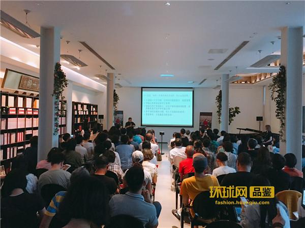 北京生前预嘱推广协会&《格调》杂志联合公益讲座召开