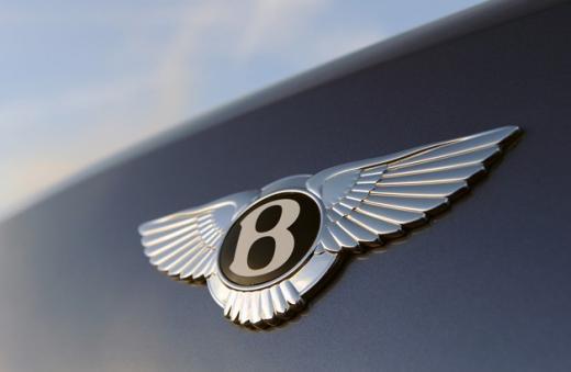 宾利百周年概念车7月10发布 氢动力/前瞻车型
