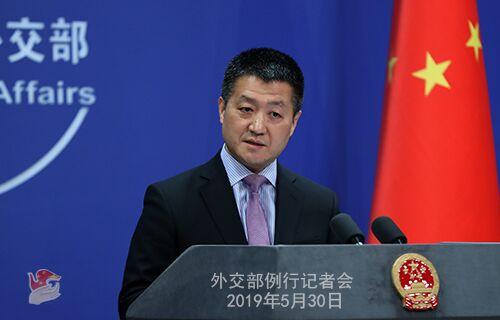 美警告香港:与载有伊石油的船只交易将受惩罚 外交部回应