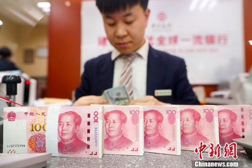 2018年北京全口径城镇单位就业人员平均工资94258元