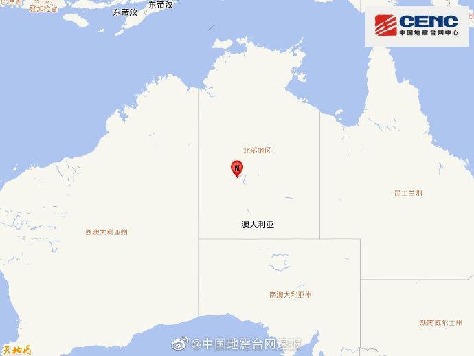 澳大利亚北部地区发生5.1级地震