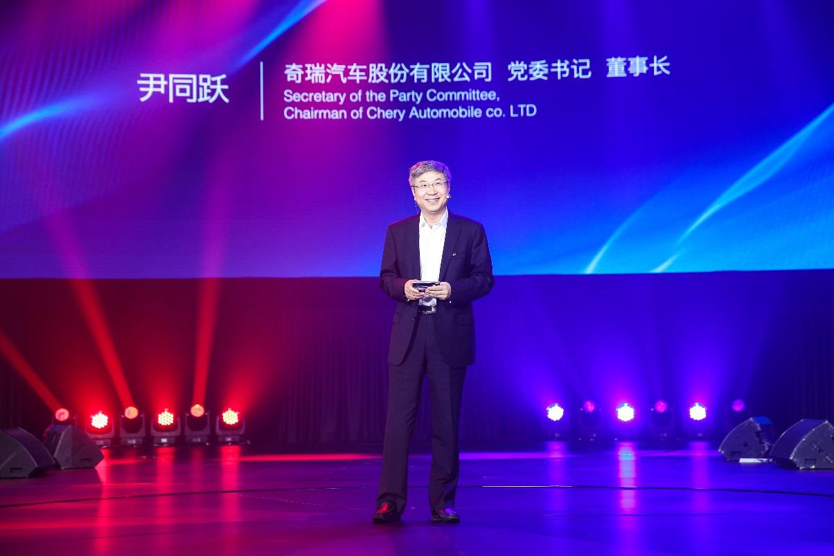 奇瑞全新一代瑞虎8上市 售价8.88-15.59万元