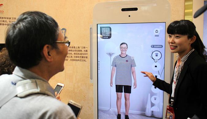 内衣AR智能试衣镜亮相中国品牌博览会
