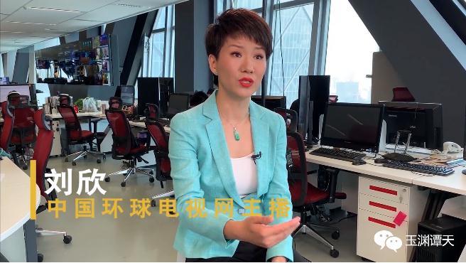 """刘欣谈""""跨洋对话""""细节,首饰选择玉有深意"""