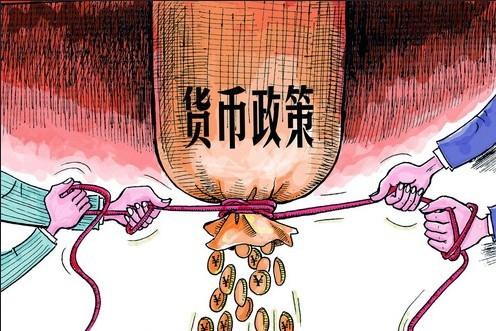 孙国峰:用好中国特色货币政策工具箱