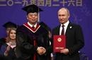 普京被授予名誉博士学位