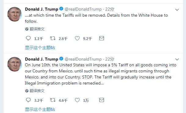 特朗普宣布向墨西哥征税,墨西哥总统致信特朗普:不想对抗,就移民问题对话