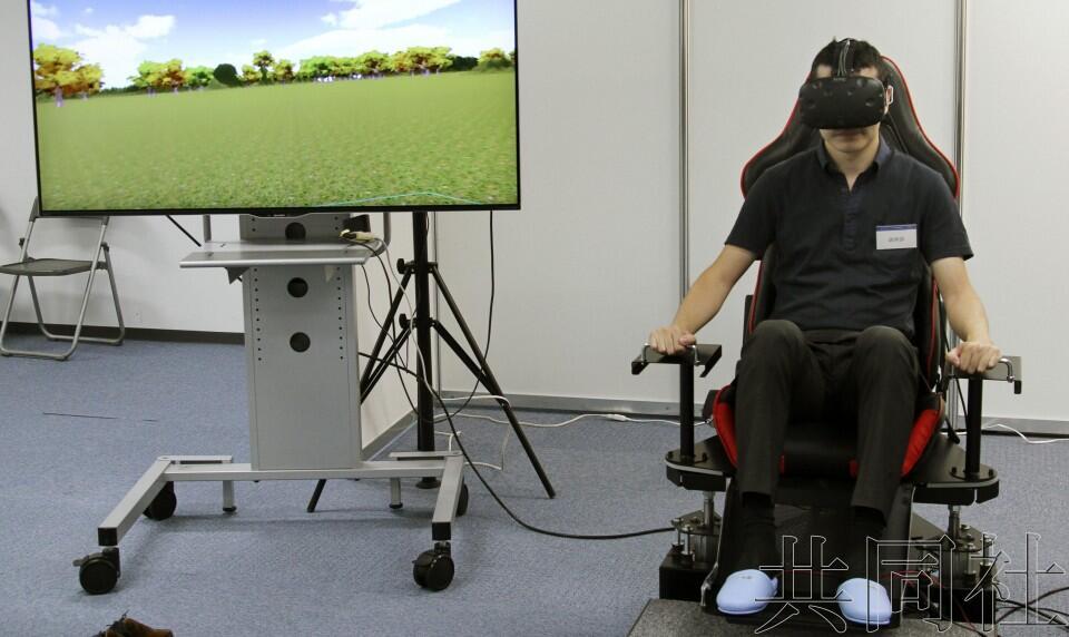 NTT公布VR体验步行新技术