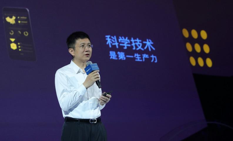 中大网视王海峰还是百度AI的奠基者和领导者