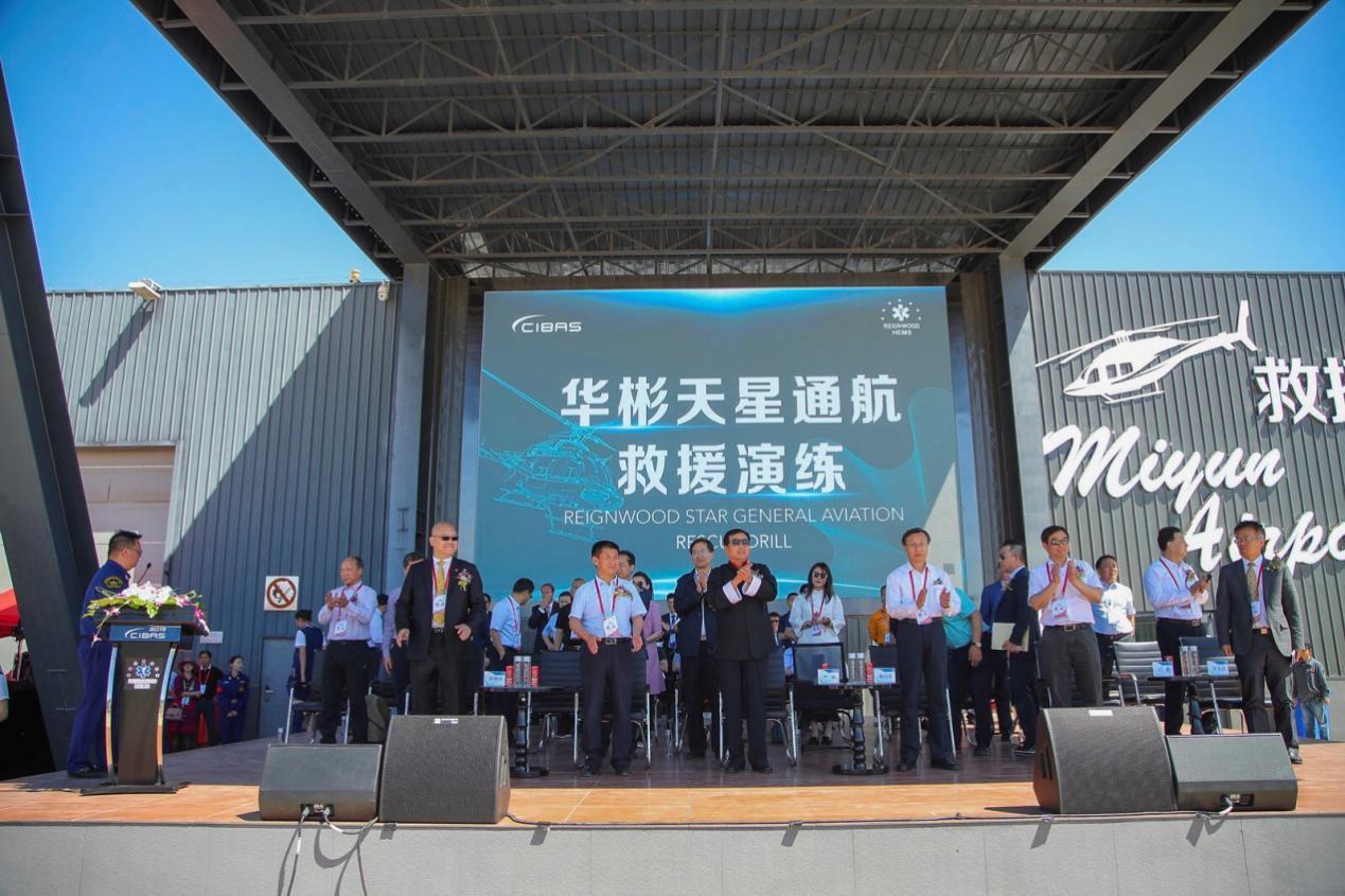 2019北京國際航空醫療救援展:民用直升機這樣救人