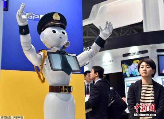 """加强安保措施 日成田机场将""""雇佣""""安保机器人"""
