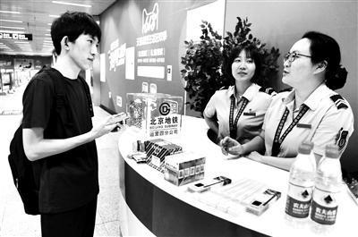 北京:考生忘记带文具 可在地铁站免费领