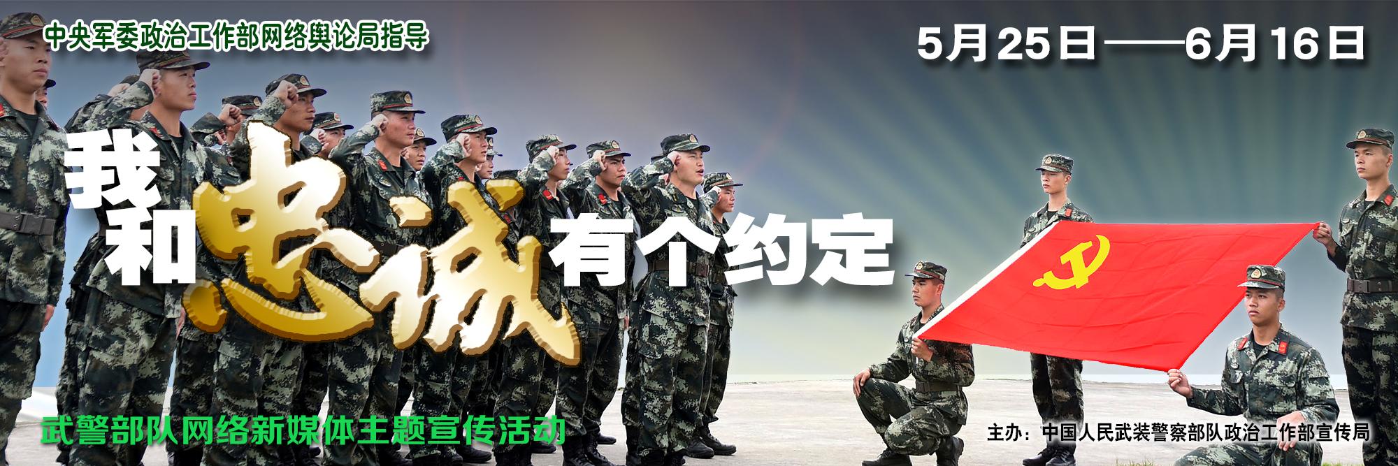 """""""台州第一卫生员""""的海岛带兵指南"""