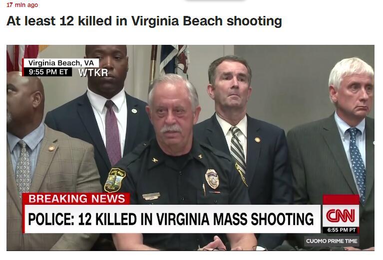 快讯!美弗吉尼亚州枪击事件死亡人数上升至12人