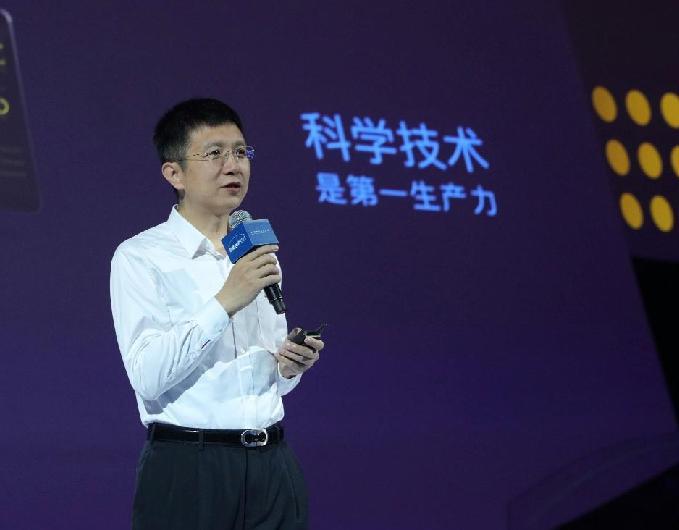 坚定技术信仰 百度任命AI领军人王海峰为集团CTO
