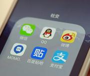 去美国要先被查QQ和微博?