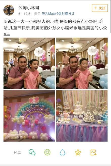 小糯米五岁生日杨幂爸爸微博晒照 Jasper也参加生日派对