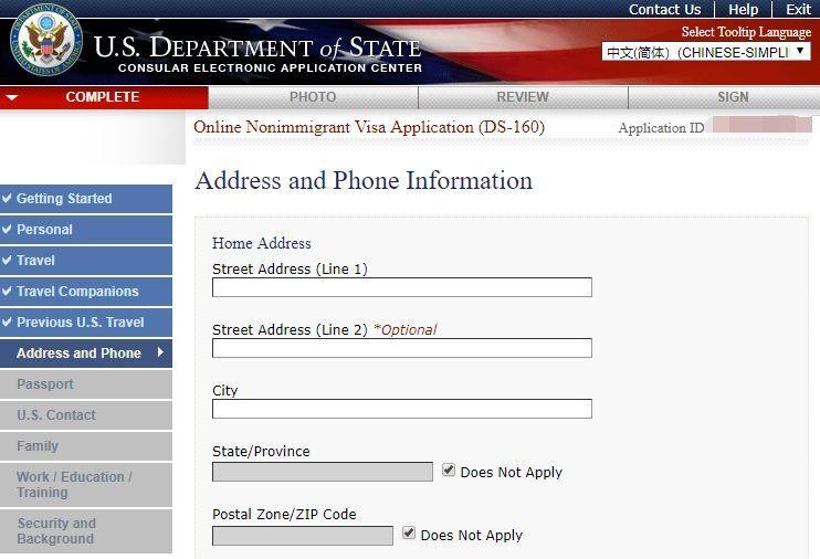 想去美国,先要被美国政府审查QQ和微博账号?