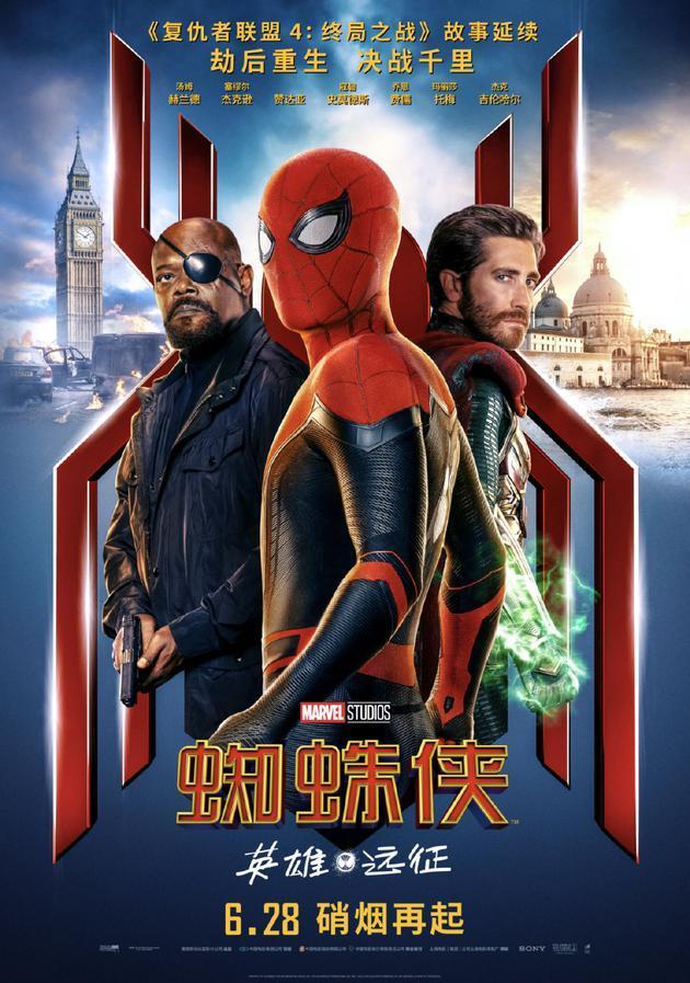 《蜘蛛侠:英雄远征》内地定档6.28 提前北美4天