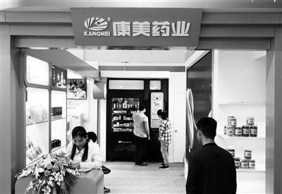 """正中珠江""""死扛"""" 不改康美药业年报审计意见"""