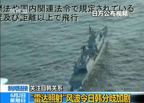日韩防长新加坡会面 分歧仍难弥合