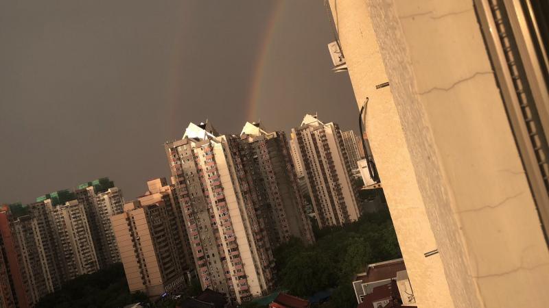 快看!北京东方现彩虹