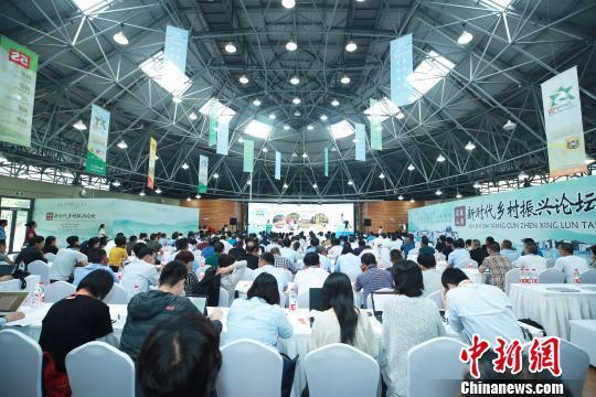 台湾同胞与富阳农家结亲 同心同力共建美丽乡村