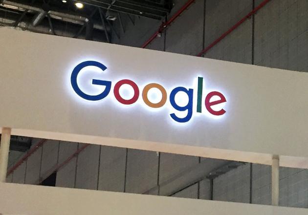欧盟罚款95亿美元后 谷歌又面临反垄断调查