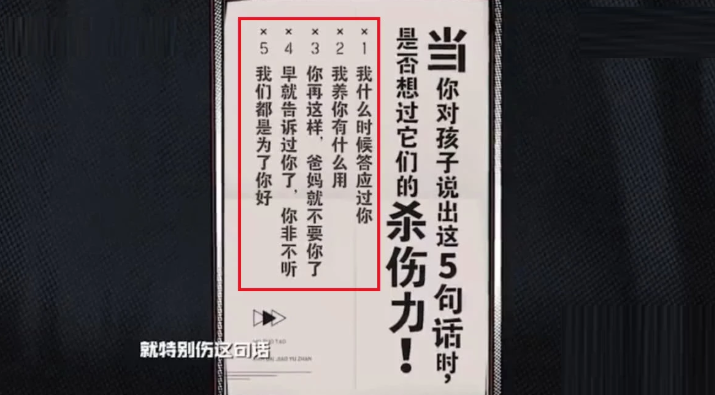 杨幂离婚后首谈亲子教育:希望孩子享受自由人生