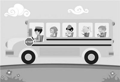 老年人挤早晚高峰,早高峰该不该禁用老年公交卡?