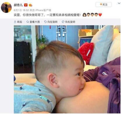 胡杏儿发文晒和大儿子合照 透露二胎性别十分幸福