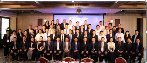 天九加速项目发布会在巴黎举行  旅法华商共同探寻发展新商机