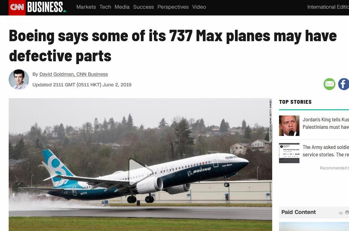 最新问题!波音称部分737系列客机机翼零件恐存缺陷,涉全球312架_德国新闻_德国中文网