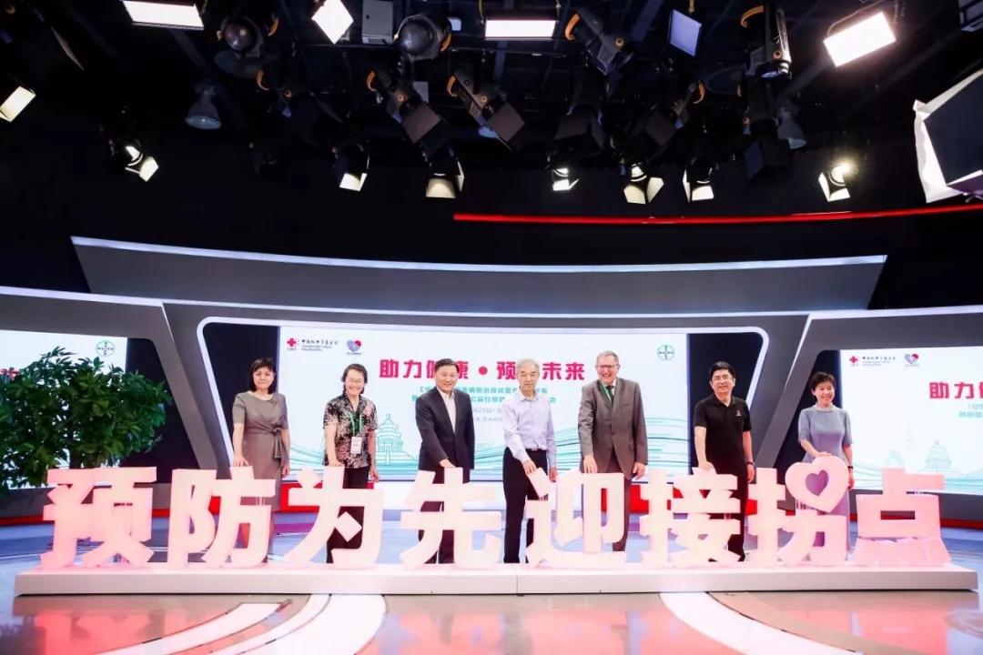 《中国心血管疾病防治现状蓝皮书》新闻发布会在京举行