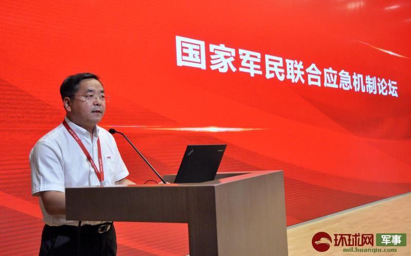 國家軍民聯合應急機制論壇在北京召開