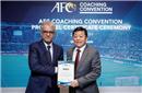 中国足协获颁《亚足联教练员公约》职业级资格证书