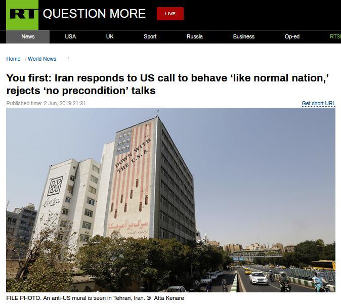 """美称准备""""不预设条件""""谈判,伊朗断然拒绝:文字游戏_德国新闻_德国中文网"""