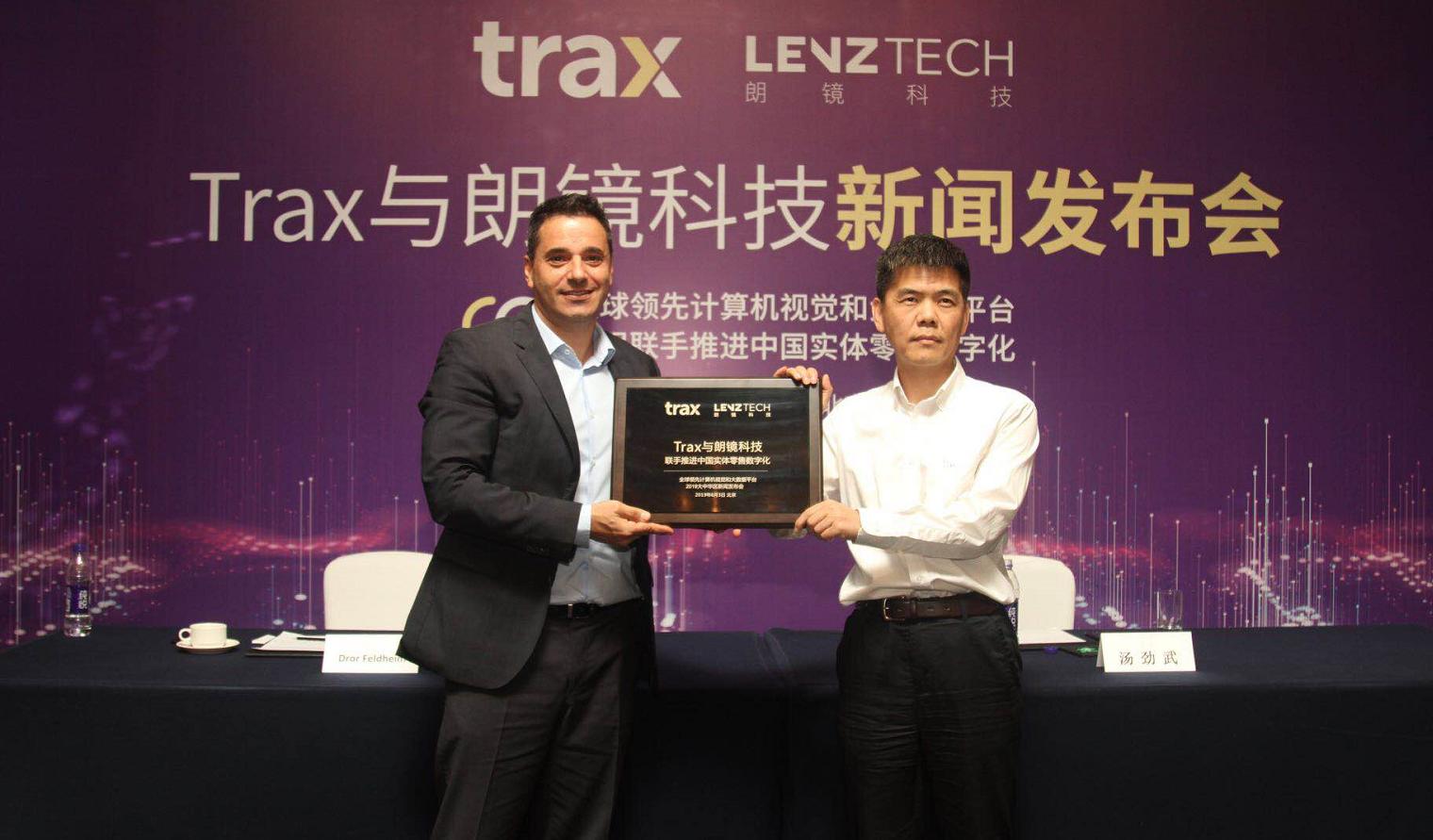Trax与朗镜科技携手 以中国的规模和速度推进实体零售数字化
