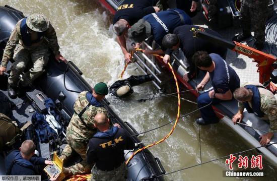 韩外长:将敦促匈牙利政府彻查沉船原因并追究责任
