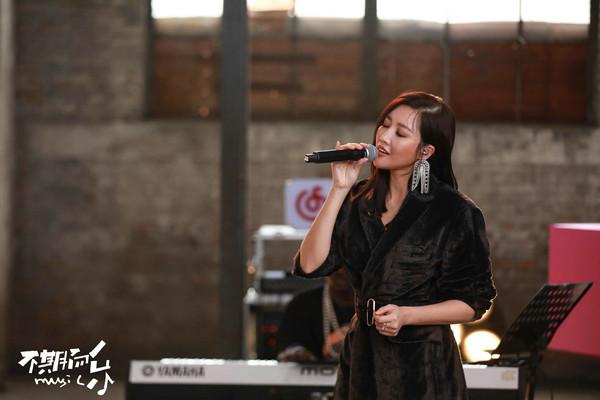 《不期而乐》6月9日播出 alin王晰让理想落地