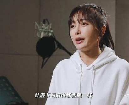 """秦岚承认靠医美维持冻龄 自曝演员私下瘦的像""""鬼"""""""