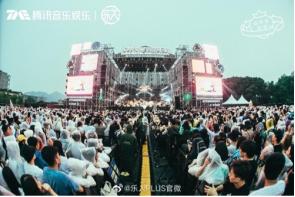 """音乐节撞上儿童节 乐人+在杭州制""""躁""""快乐"""
